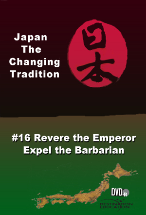 Order to expel barbarians